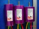 5408411XL/5408414XL B50 Brushless Sensorless Motor